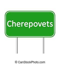 cherepovets, skylt., väg