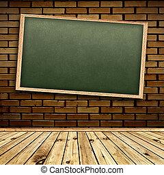 inre, blackboard
