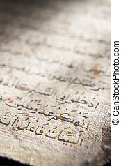 koranen, sida